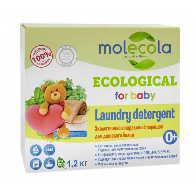 Molecola Экологичный стиральный порошок для белого и цветного детского белья