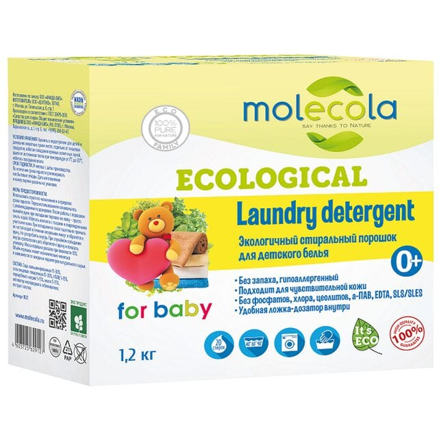 Molecola Экологичный стиральный порошок для белого и цветного детского белья 1200 г