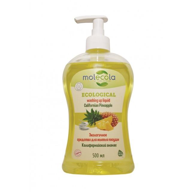 Molecola Экологичное средство для мытья посуды Калифорнийский ананас