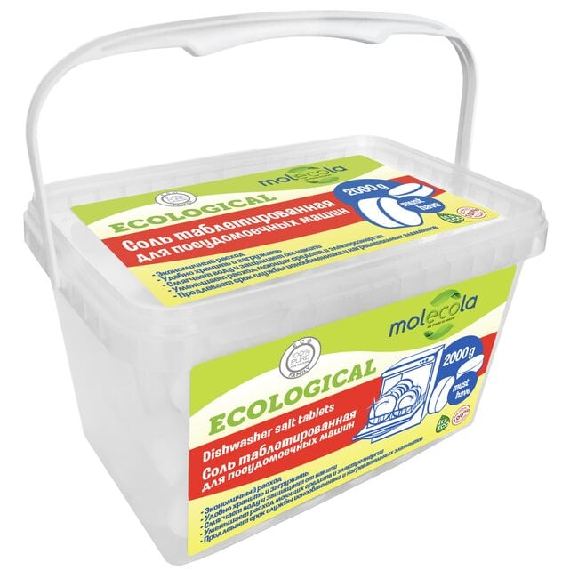 Molecola Соль таблетированная для посудомоечых машин 2 кг