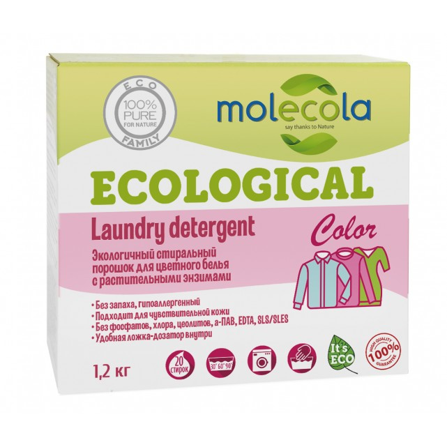 Molecola Экологичный стиральный порошок для цветного белья с растительными энзимами