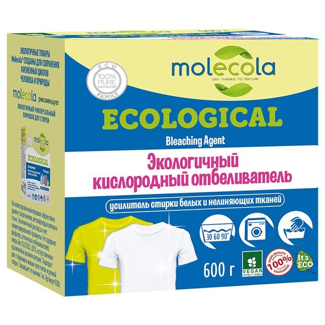Molecola Экологичный кислородный отбеливатель 600 г