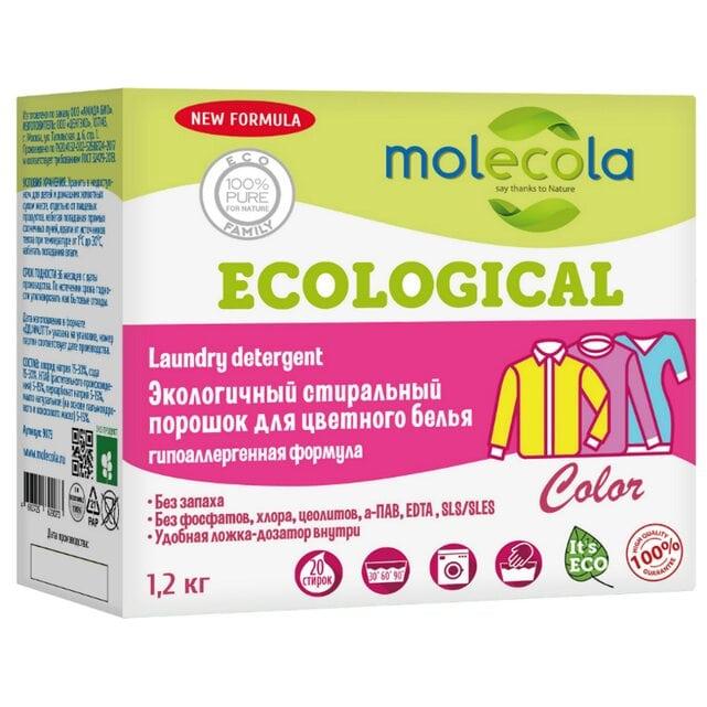 Molecola Экологичный стиральный порошок для цветного белья с растительными энзимами 1200 г