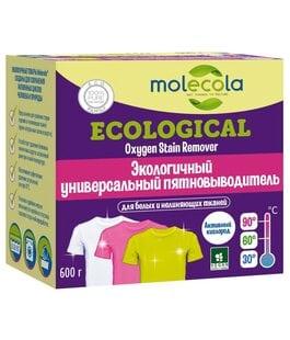 Экологичный пятновыводитель на основе активного кислорода Molecola