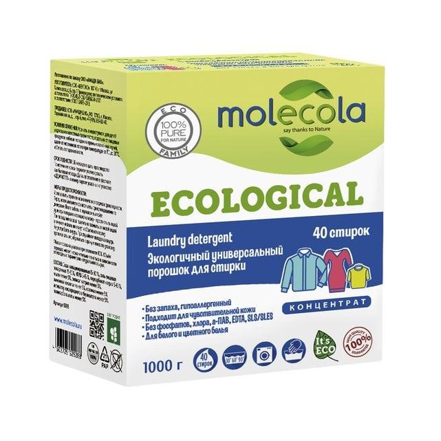 Molecola Экологичный универсальный стиральный порошок Концентрат 1000 г