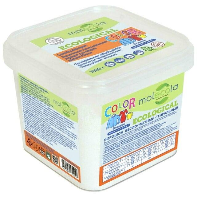 Molecola Экологичный порошок для стирки цветного белья Color Концентрат 1000 г
