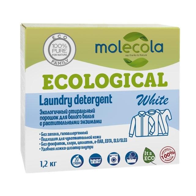 Molecola Экологичный стиральный порошок для белого белья с растительными энзимами