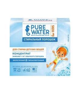 Стиральный порошок для детского белья Pure Water