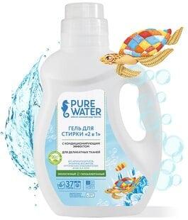 Гель для стирки 2 в 1 Pure Water