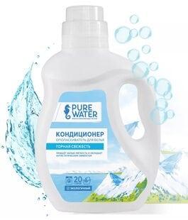 Кондиционер для белья Горная Свежесть Pure Water