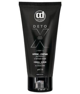 Крем-скраб Detox CONSTANT DELIGHT