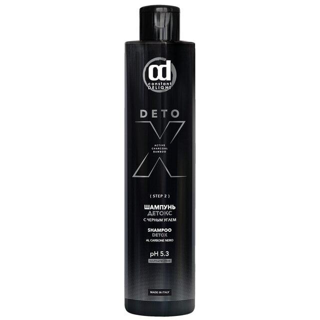 Constant Delight Detox Шампунь с черным углем 250 мл