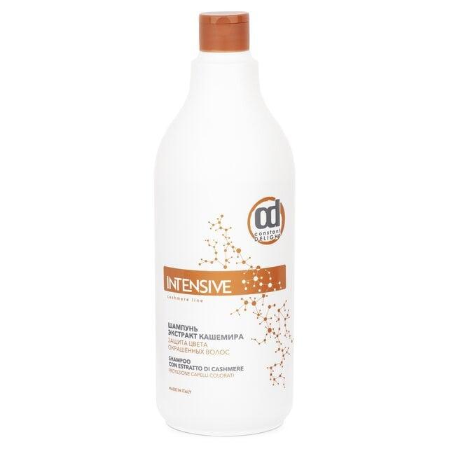 Constant Delight Intensive Шампунь экстракт кашемира защита цвета окрашенных волос