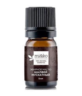 Эфирное масло Шалфей мускатный Cosmos Organic MiKo