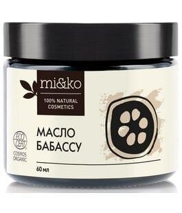 Бабассу масло рафинированное Cosmos Organic MiKo
