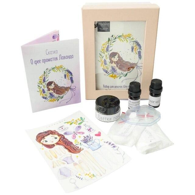 MiKo Набор для девочек Фея ароматов бомбочка для ванн Лаванда