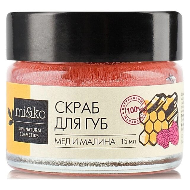 MiKo Скраб для губ Мед и малина 15 мл