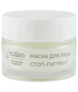 Маска Стоп-Пигмент MiKo