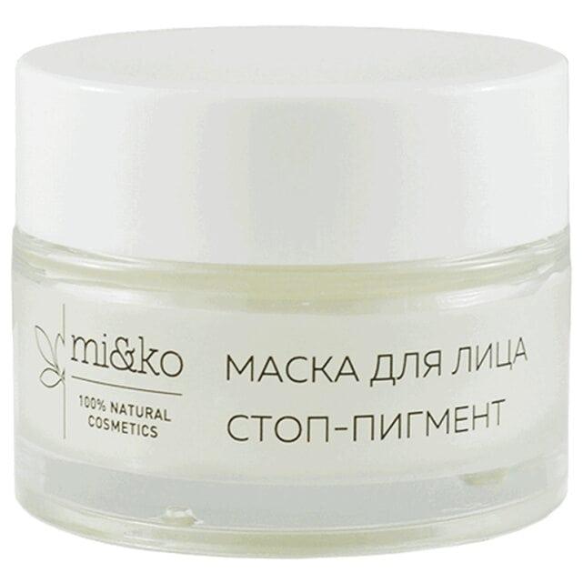 MiKo Маска для лица Стоп-Пигмент 50 мл