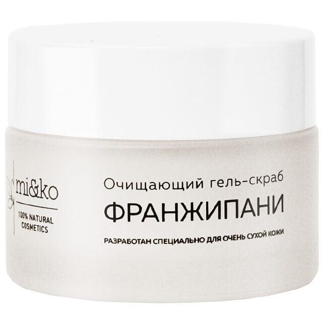 MiKo Очищающий гель-скраб Франжипани 50 мл Cosmos Organic