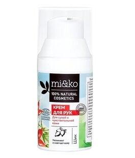 Крем Шик для сухой и чувствительной кожи Cosmos Organic MiKo