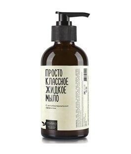 Жидкое мыло Просто классное с бактерицидным эффектом MiKo
