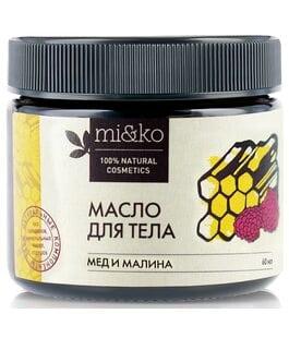 Масло Мед и малина увлажняющее MiKo
