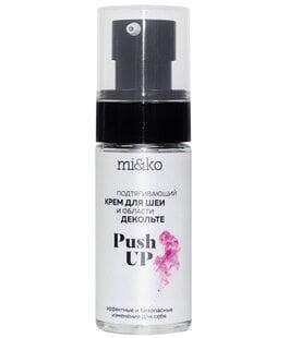 Подтягивающий крем для шеи и области декольте Push up MiKo