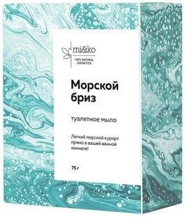 Туалетное мыло Соляное Морской бриз MiKo