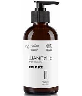 Шампунь Cold ice Cosmos Organic MiKo