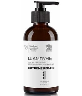 Шампунь Extreme Repair Cosmos Organic MiKo