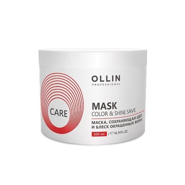 Ollin Care Маска сохраняющая цвет и блеск окрашенных волос 500 мл