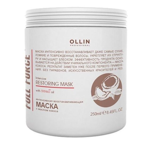 Ollin Full Force Интенсивная восстанавливающая маска с маслом кокоса 250 мл