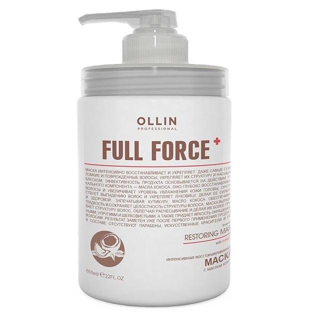 Ollin Full Force Интенсивная восстанавливающая маска с маслом кокоса 650 мл