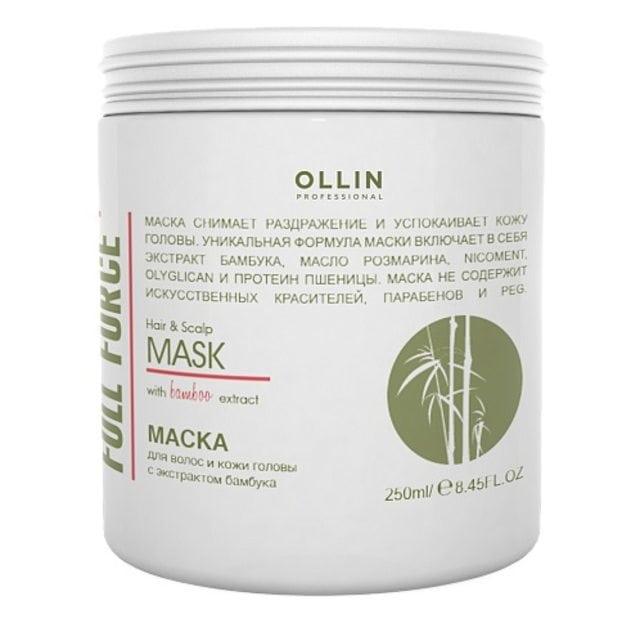 Ollin Full Force Маска для волос и кожи головы с экстрактом бамбука 250 мл