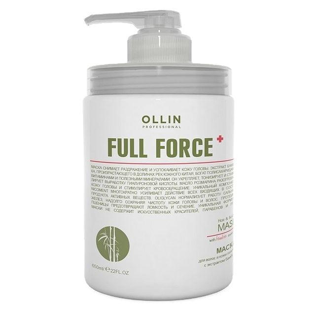 Ollin Full Force Маска для волос и кожи головы с экстрактом бамбука 650 мл