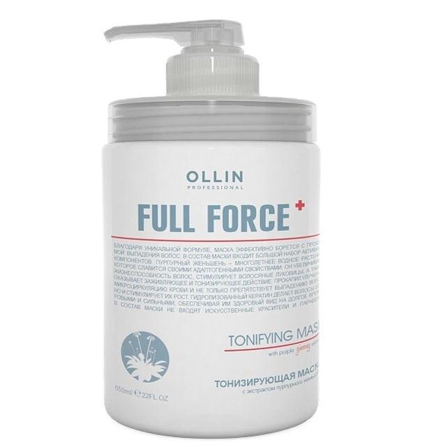 Ollin Full Force Маска тонизирующая с экстрактом пурпурного женьшеня 650 мл
