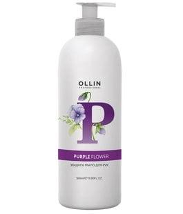 OLLIN Soap Purple Flower Жидкое мыло