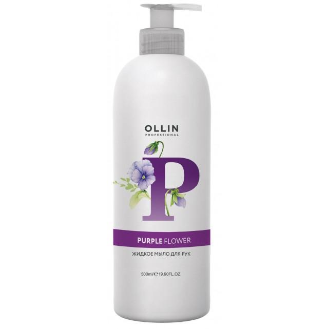 Ollin Soap Purple Flower Жидкое мыло для рук 500 мл