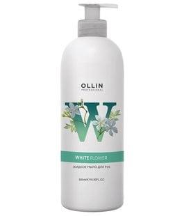 OLLIN Soap White Flower Жидкое мыло