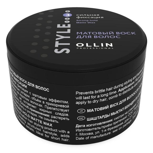 Ollin Style Матовый воск для волос сильной фиксации 50 г