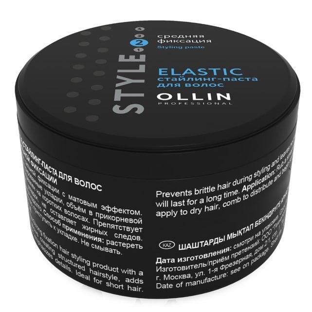 Ollin Style Стайлинг-паста эластик средней фиксации 65 г