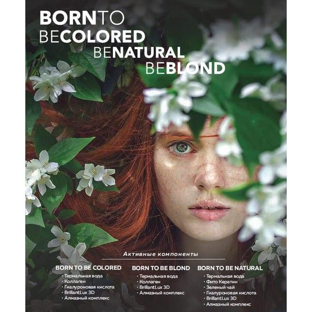 Shot Born To Be Палитра оттенков крем-красок для волос - компактная